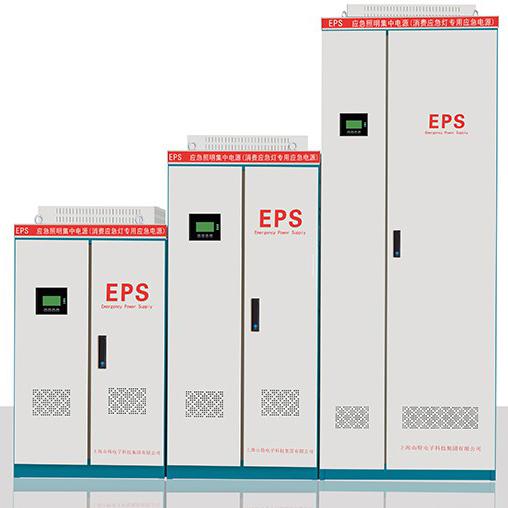 护国容l#�d��.�n��.���/_EPS单相消防应急照明电源_上海山特电子有限公司